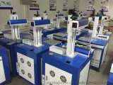 光纤激光打标机 成都厂家