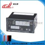 姚儀牌XMT-9007-8系列智慧溫溼度控制儀溫溼度控制器 智慧PID溫控器