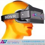 9Dvr虚拟设备体验馆 9D影院设备厂家 9Dvr厂家直销
