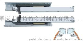 厂家直销 雅诗特 YST-B316C 三节隐藏式缓冲导轨-带合金把手