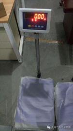 上海150kg电子磅称价格