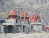 石料破碎機生產線 制沙生產線 全套石料制沙生產