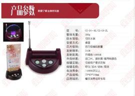 厦门金婵CS-G4-D无线服务铃