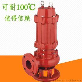 耐高温污水泵 机械密封 耐高温污水泵