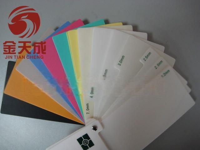 易焊接耐酸碱废  放设备用pp塑料板