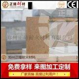 三级高铝耐火砖 TZ-3铝含量55以上 耐火材料厂家直销