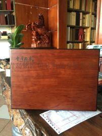 海参盒供应商加工厂獐子岛品牌礼品盒定做