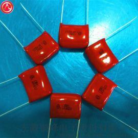供应CBB81型高压金属箔1.6KV 822J聚丙烯薄膜电容器