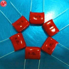 供应CBB81型高压金属箔1.6KV 822J聚**薄膜电容器