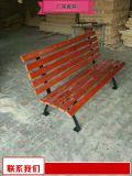 花园休闲椅批发 平椅报价