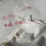 全棉帆布 工业棉布 涤棉帆布有机硅帆布加厚耐磨
