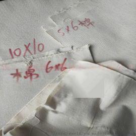 全棉帆布 工業棉布 滌棉帆布有機硅帆布加厚耐磨