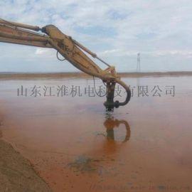 挖机用耐磨潜水液压砂浆泵,河道疏浚泥砂泵