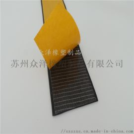 9*5P型密封条 带背胶自粘橡胶密封条 P型发泡条