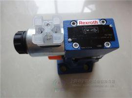 力士乐Rexroth比例溢流阀R900900630