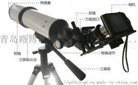 阳高县林格曼数码测烟望远镜LB-801A