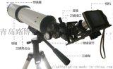 陽高縣林格曼數碼測煙望遠鏡LB-801A