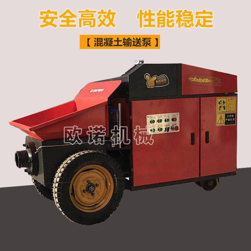 二次构造柱泵 细石混凝土输送泵 卧式输送泵