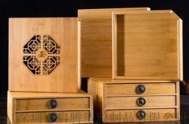 深圳箱包高端礼品木盒