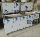 BL-WS512D  內外不鏽鋼臥式防爆冰櫃