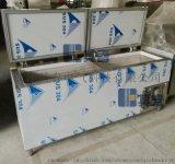 BL-WS512D  内外不锈钢卧式防爆冰柜