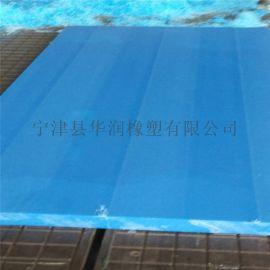 华润直销高分子量聚乙烯板材耐磨PE塑料板供应