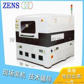 全新自动PCB板分板机 国产曲线分板机深圳厂家供应