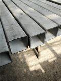 現貨 工業無縫方管 304不鏽鋼方管