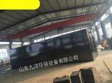 日处理30吨纸箱厂油墨污水处理设备价格透明