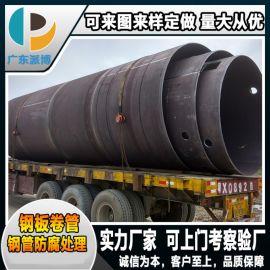 直缝焊管厂家直供600-4020各大小孔径厚薄壁钢板卷管 来图来样定 量大从优