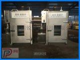 浦锐科技销售邵阳熏豆干机,熏香干机 豆干烟熏炉