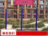 室外健身路径平步机生产厂家 室外健身路径平步机供应