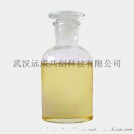 23696-85-7突厥烯酮98%香料基料