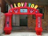 婚庆电子拱门LED厂家直销郑州电子花圈供桌花圈