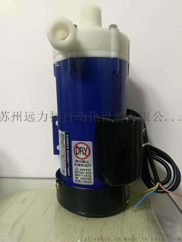 全新原裝KUOBAO立式泵KB-40012