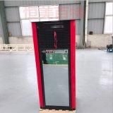 風暖環保燃料取暖爐設備 家用小型顆粒爐報價
