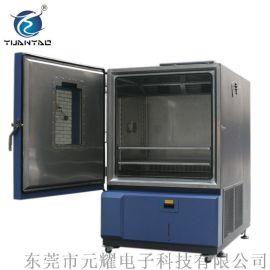 YICT高低温试验 元耀高低温 高低温冲击试验箱