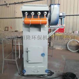 砂轮机打磨除尘器多少钱A静海砂轮机打磨除尘器