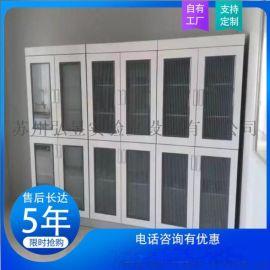 实验台通风柜生产厂家实验室台面办公全木药品柜