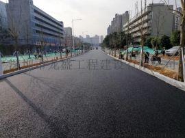 承接沥青路面养护工程 深圳龙盛沥青