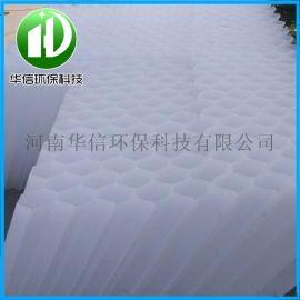 pp材质蜂窝斜管斜板填料 沉淀池专用斜管填料