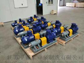 意大利南方润滑系统ZNYB01020502循环泵