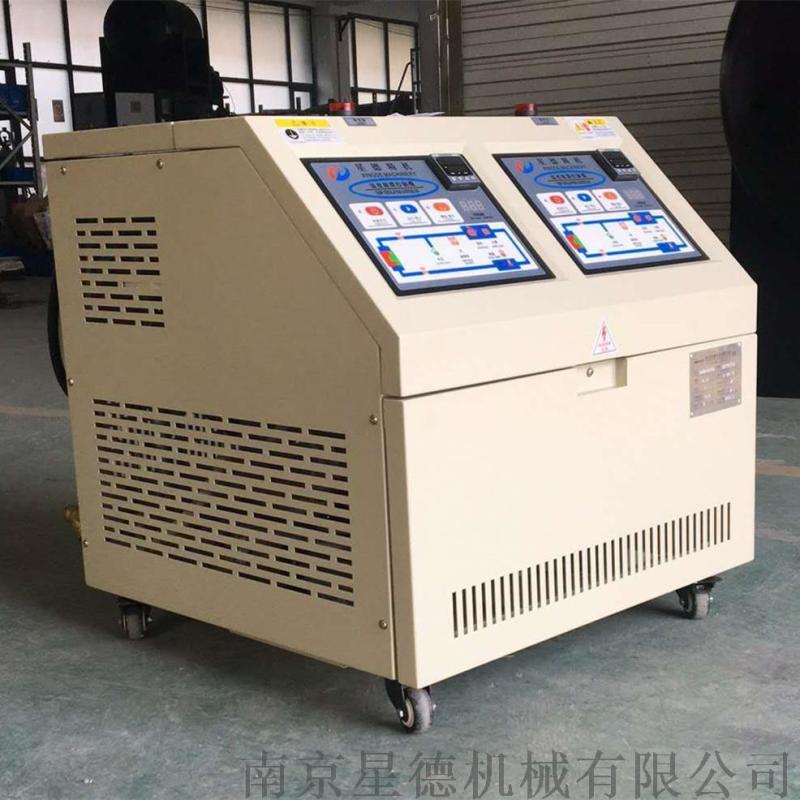 成型注塑模温机选型,南京注塑模温机厂家