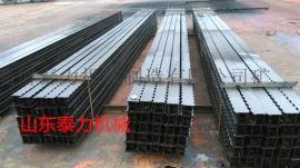山西煤矿1000mm铰接顶梁1.2米铰接限位顶梁
