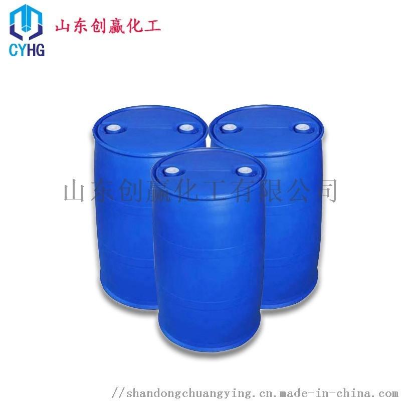 現貨銷售工業級丙烯酸甲酯 優質化工原料