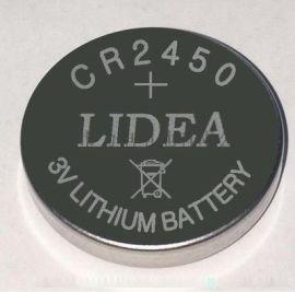 厂家供应CR2450电池