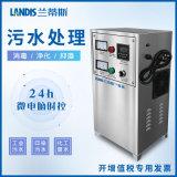 臭氧消毒設備 小型臭氧發生器 臭氧消毒機