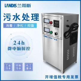 臭氧消毒设备 小型臭氧发生器 臭氧消毒机