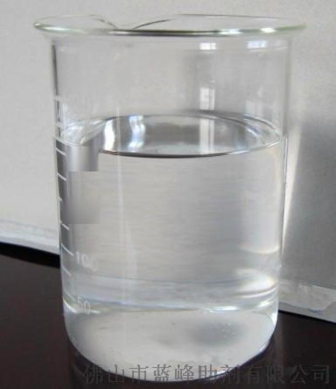納米銀抗菌劑 納米銀離子抗菌劑