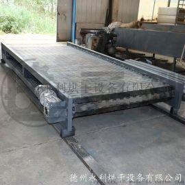 小型链板输送线 载重型输送机定制加工